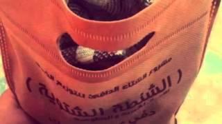 getlinkyoutube.com-مونتاج مقدم من فريق دعم عبدالكريم الحربي