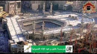 getlinkyoutube.com-█◄الإصدار الصوتي الأول قديـم►█ أذان هادئ للشيخ فاروق حضراوي