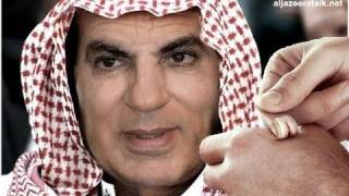 """نشرة غسيل - استقلال تونس .."""" أنا فهمتكم!"""""""