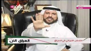getlinkyoutube.com-الحاتم:سنقاتل إيران ولن نسمح لأي حكومة عراقية تساندها