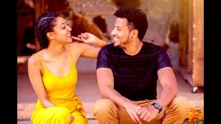 Wendi Mak   Eskenjaje(እስክንጃጅ)    Ethiopian Music 2018(Official Video)