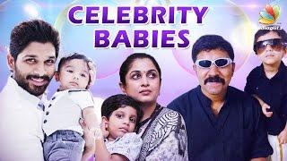 Actors, Actresses & their Babies   Celebrity Kids in Tamil Cinema