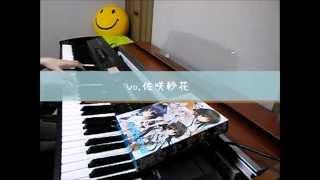 getlinkyoutube.com-キスのひとつで 【ちいさな彼女の小夜曲】 piano arrange