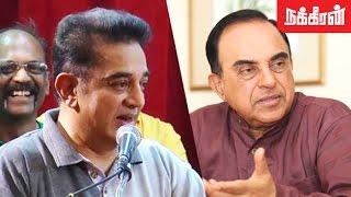 getlinkyoutube.com-நா டெல்லி பொறுக்கி இல்ல..? Kamal Haasan Against Subramanian Swamy On Jallikattu Protest