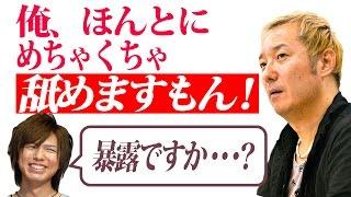 getlinkyoutube.com-小野坂昌也「俺、ほんとにメチャクチャ舐めますもん!」神谷浩史「あれ?ちょっとコーナーが変わりましたね・・・www」【声優スイッチ】