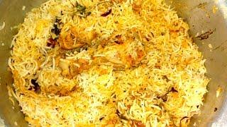 getlinkyoutube.com-Chicken Biryani Restaurant Style (Eng Subtitles) చికెన్ బిర్యానీ రెస్టారెంట్ పద్ధతి
