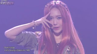 getlinkyoutube.com-Girls' Generation - I got a Boy, 소녀시대 - 아이 갓 어 보이, Romantic Fantasy 20130101