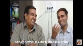 getlinkyoutube.com-सिंधी कॉमेडी फिल्म   Khoto Sikko   Sindhi Comedy Film   खोटो सिक्को   Full Movie