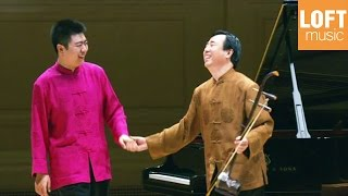 getlinkyoutube.com-Lang Lang and his father (Lang Guo-ren) at Carnegie Hall