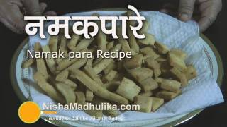 getlinkyoutube.com-Namak Pare Recipe - Crispy Namakpara Nimki Recipe