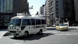 getlinkyoutube.com-5:3/15自動車パレード~右翼街宣車と遭遇!