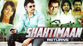 getlinkyoutube.com-Hindi Movies 2015 Full Movie - Shaktiman Returns 2015 - Hindi Dubbed Full Movie | Darshan