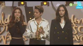 getlinkyoutube.com-160121 f(x) Wins Disk Bonsang @ 30th Golden Disc Awards
