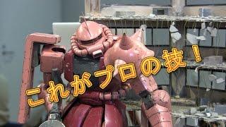 getlinkyoutube.com-テレビチャンピオン優勝5回のプロが作ったガンプラ!浜松ジオラマファクトリー ガンダム プラモデル  GUNDAM 製作 組み立て