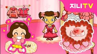 getlinkyoutube.com-[지니TV] 핑크가 제일 좋아♥ 핑크 공주님   옷입히기 패션놀이   케이크 만들기   방꾸미기   미니게임