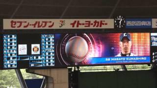 getlinkyoutube.com-2011.6.12 西武vs阪神 スタメン発表【菊池雄星プロ初登板】
