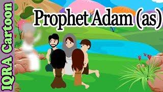 getlinkyoutube.com-Adam AS - [Prophet story ( No Music)] - Islamic Cartoon