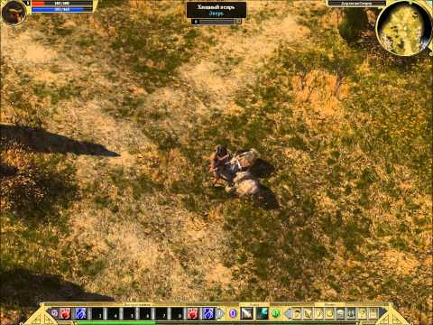 Let's Play Titan Quest IT - часть 2