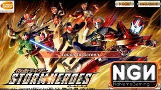 getlinkyoutube.com-Kamen Rider Storm Heroes - เหล่าฮีโร่มดเอ็กซ์ (เกมมือถือญี่ปุ่น)