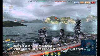 getlinkyoutube.com-【WoWs】World of Warships 扶桑プレイ動画