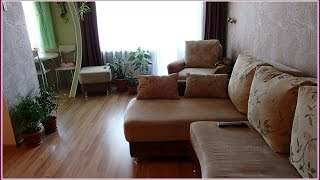 Моя квартира.Обзор. Как выглядит моя маленькая квартира.