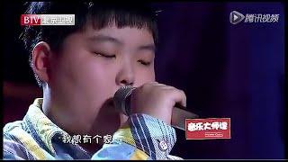 getlinkyoutube.com-10岁小胖孩唱一首歌 唱哭现场所有人