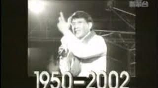 getlinkyoutube.com-【無線新聞】2002年10月19日 六點半新聞 羅文逝世