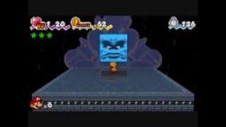 getlinkyoutube.com-Paper Mario 3D Land - All Boss Fights