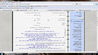 getlinkyoutube.com-كيف تنشر موقعك في جوجل ومحركات البحث