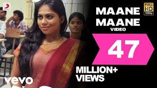 Uriyadi - Maane Maane Video | Vijay Kumar | Anthony Daasan