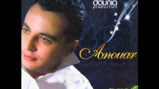 getlinkyoutube.com-Cheb Anouar-Choufou Choufou