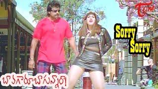 getlinkyoutube.com-Bavagaru Bagunnara Songs - Sorry Sorry Sorry - Chiranjeevi - Ramba