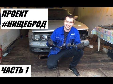 BMW E34/ЗАМЕНА ПЕРЕДНИХ РЫЧАГОВ/САЙЛЕНТБЛОК РЫЧАГА