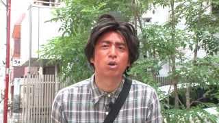 getlinkyoutube.com-ヨギータのビジネスホテル放浪記!(チュート徳井)