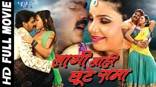 Lagi Nahi Chutte Rama ● Super Hit Bhojpuri Full Movie ● लागी नाही छुटे रामा ● Pawan Singh width=