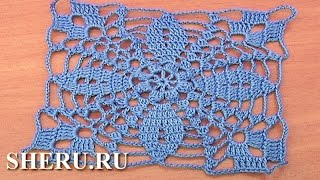 getlinkyoutube.com-Crochet Big Square Motif Урок 20 часть 1 из 2 Большие квадратные мотивы