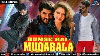 Humse Hai Muqabala - Full Movie | Bollywood Romantic Movies | Prabhu Deva, Nagma | Hindi Full Movies