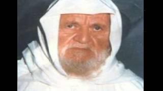 getlinkyoutube.com-ما هي الطريقة النقشبندية  الصوفية  ؟ - الشيخ ناصر الدين الألباني