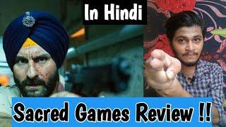 Sacred Games Netflix Original | Full Episode Review In Hindi | Saif Ali Khan, Nawajuddin Siddiqui |