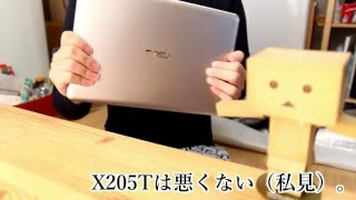 getlinkyoutube.com-また壊れた。。。ASUS X205T