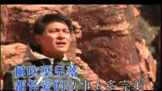 getlinkyoutube.com-Vet thuong long - Luu Duc Hoa [Nhạc Hoa]