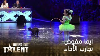 getlinkyoutube.com-Arabs Got Talent - ايما مفوض - لبنان