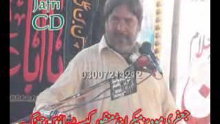 getlinkyoutube.com-Zakir Liaqat Hussain samanwana  , majlis 26 mar jalsa 2016 Zakir Mushtaq shah Jhang