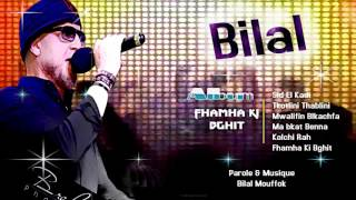 getlinkyoutube.com-Cheb Bilal - Fhamha Ki Bghit (Album Complet)
