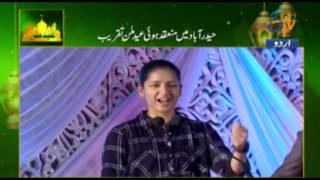 Naina Jaiswal outstanding speech at etv urdu tv event at Taj Deccan Hotel