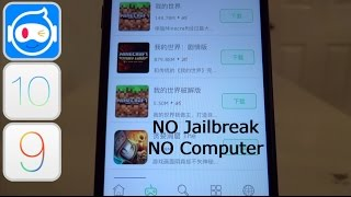 getlinkyoutube.com-NEW Install Banned App Get PAID Apps & Games FREE iOS 10 NO Jailbreak NO Computer iPhone iPad iPod T