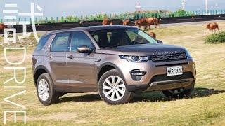 getlinkyoutube.com-【U-CAR】新手多才藝 Land Rover Discovery Sport