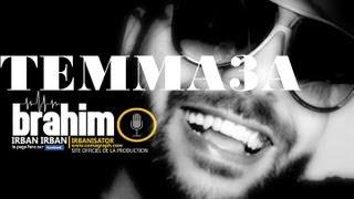 getlinkyoutube.com-IRBAN CANULAR FILLE TEMMA3A