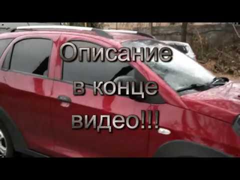 ЧЕРИ БИТ S-18 ИНДИС