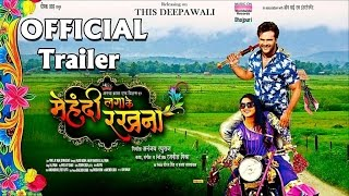 getlinkyoutube.com-Mehandi Laga Ke Rakhna - Official Trailer 2016 | BHOJPURI MOVIE